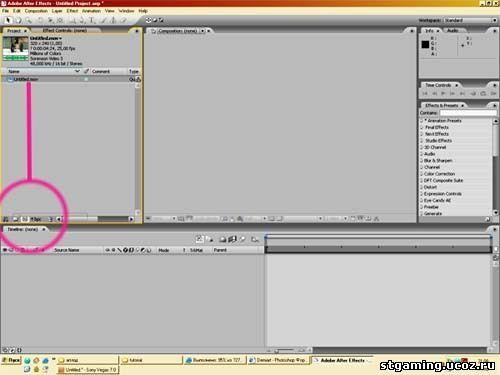 видео урок эффект цвета в черно белом фото after eggects